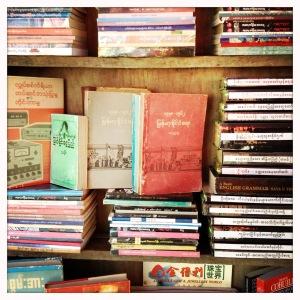 Outdoor Yangon bookstore www.garygeboyphotography.com